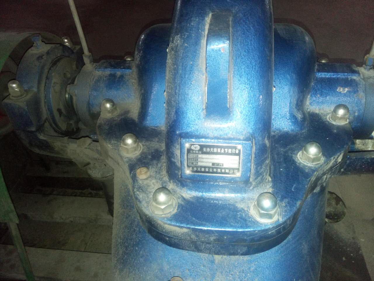 祝贺我公司与湖北新冶钢有限公司达成水泵节能改造协议